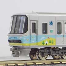 グリーンマックス,「名鉄3300系(エコムーブトレイン2014)」の試作品を公開