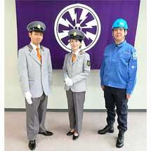 富山地方鉄道,乗務員などの制服をリニューアル