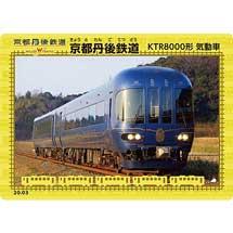 京都丹後鉄道で「鉄カード」を配布