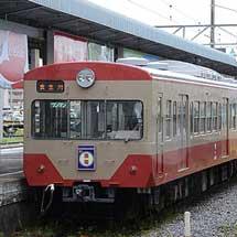 4月25日近江鉄道「電車運転体験」開催