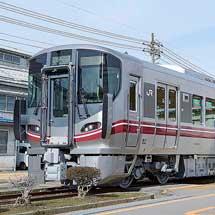JR西日本,七尾線電化開業30周年記念企画を実施