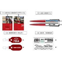 阪神「赤胴車記念グッズ」発売