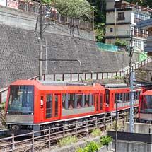 箱根登山鉄道,運転再開へ向けた試運転を開始