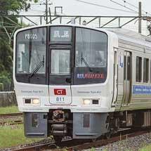 811系PM8105編成が試運転で八代まで入線