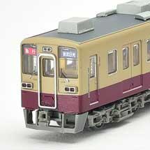 トミーテック,鉄道コレクション「東武6050系 6000系リバイバルカラー」の試作品を公開