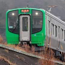 阿武隈急行,5月18日からAB900系の仙台乗入れを開始