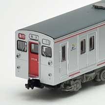 トミーテック,鉄道コレクション「相模鉄道7000系」の試作品を公開