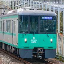神戸市営地下鉄『#Light It Blue』実施