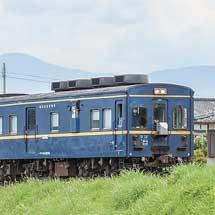 マヤ34が,くま川鉄道を検測
