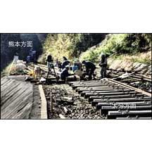 JR九州,豊肥本線全線の運転再開日を8月8日に決定