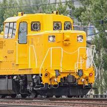DE15 1545が黄色一色塗装に