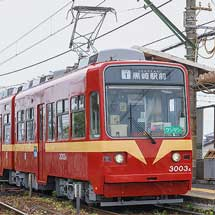 筑豊電鉄3000形3003号が「赤電」塗装に
