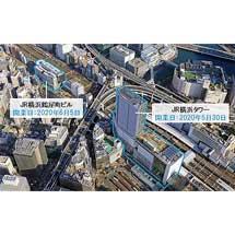 5月30日に横浜駅直結の「JR横浜タワー」が開業〜6月5日には「JR横浜鶴屋町ビル」も開業〜