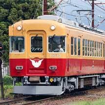 富山地鉄「ダブルデッカーエキスプレス」2連で運用に復帰