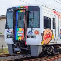 JR四国2000系2152号車が多度津工場へ