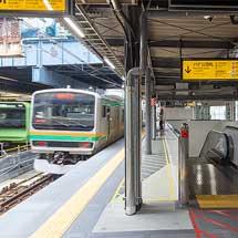 渋谷駅の山手線・埼京線ホームが並列化される