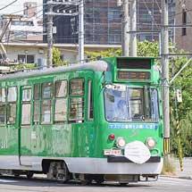 札幌市電でマスク装着車運転