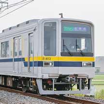 東武ダイヤ改正でワンマン運転区間が拡大