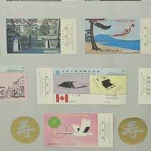 6月6日〜8月17日新津鉄道資料館で展示企画「魅惑の鉄道切符」開催