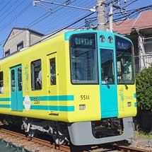 阪神武庫川線で「TORACO号」の運転開始