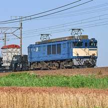 シキ1000D1による特大貨物輸送が実施される