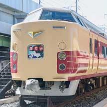 """鉄道博物館の183系に""""踊り子""""ヘッドマーク"""