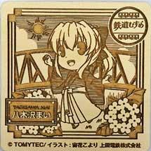 上田電鉄,「木製コースター(鉄橋Ver.)」「橋梁リベット・記念硬券セット」発売
