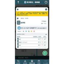 「JR東日本アプリ」,リアルタイム混雑情報提供サービスを拡大