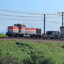 シキ1000形による特大貨物列車が運転される