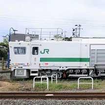 JR東日本,水戸支社に新形保守用車「MMU」を試験導入