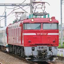 E257系2000番台NA-03編成が配給輸送される