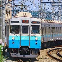 東急8500系8614編成が恩田に回送される