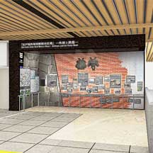 JR東日本,四ツ谷駅に「江戸城外堀史跡展示広場—外堀と鉄道—」を開設