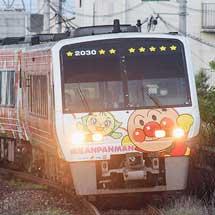 「アンパンマン列車/オレンジ」が中村・宿毛線でラストラン