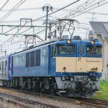 E235系1000番台J-02編成が配給輸送される