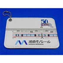 湘南モノレール,開業50周年記念オリジナルグッズ2アイテムを発売