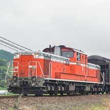 DD51+35系4000番台が山口線を走る
