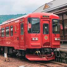 観光列車「ながら」の運転が再開される