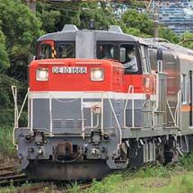京成3100形3153編成が甲種輸送される