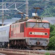 キハ261系5000番台が甲種輸送される