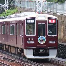 阪急神戸線で開通100周年記念ヘッドマーク
