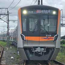 京成,3100形3153編成・3154編成の営業運転を7月中に開始