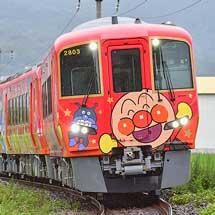 2700系「アンパンマン列車」が出場