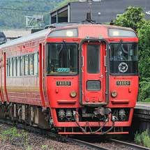 久大本線でキハ185系による臨時普通列車運転