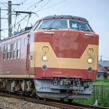 クモヤ443+クモヤ442が架線検測のため九州入り