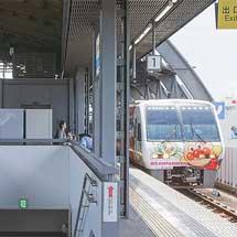 2000系「土讃線アンパンマン列車」の運転が終了