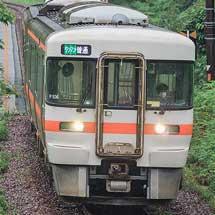 高山本線の一部区間で運転が再開される 見合わせ区間は飛騨小坂—渚間のみに