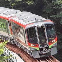 2700系の定期列車が増加