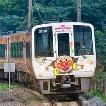 2000系「土讃線アンパンマン列車オレンジ編成」が多度津へ