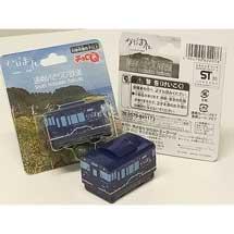 道南いさりび鉄道,「ながまれ号チョロQ」を発売